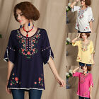 New Vintage Ethnic Embroidery Floral Cotton Shirt Hippie Blouse Short Sleeve Top