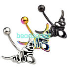 14G Tribal Stainless Steel Angel Wing Bar Belly Button Navel Ring Piercing Punk