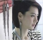 1pair Long Chain Tassels Dangle Hoop Earrings Findings N16 N17