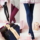 Women Comfortable Nylon Thin Leggings Opaque Stretch Pantyhose Tights Stockings