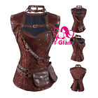 iGlam Brocade Steel Boned Steampunk Corset Jacket and Belt Coffee with Cap