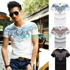 New Casual Mens Floral Print Short Sleeve T-shirt Basic Tee Slim Fit Top XS - XL