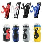Water Bottle and Holder Cage Set Bracket 25oz 750ML Drinks Bike Bicycle Sports