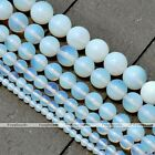 1 Strand Opalite Round Loose Beads Gemstone Jewelry For Bracelet Necklace 4-14mm