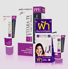 VITARA TX PPE CREAM FOR ANTI MELASMA, DARK SPOTS  AND BLEMISHES DULL DEAD SKIN