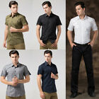 Fashion Young Men's Luxury Short Sleeve Casual Slim Fit Stylish Dress Shirts
