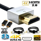 Premium Ultra HD HDMI Cable v2.0 High Speed + Ethernet HDTV 2160p 4K 3D 1M - 3M