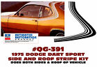 QG-391 1975 DODGE DART SPORT - SIDE & OVER ROOF STRIPE KIT - MULTI-LINE FORMAT $204.83 CAD on eBay