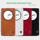 For LG G4 Nillkin PU Leather Quick Circle View Window Flip Smart Case Skin Cover