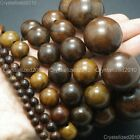 Natural Driftwood Wood Round Ball Loose Beads 6mm 8mm 10mm 15mm 18mm 20mm 30mm