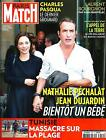 PARIS MATCH N°3450  2 JUILLET 2015 DUJARDIN&PECHALAT/ MASSACRE TUNISIE/ BOURGNON
