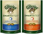 Greenies Feline Smartbites Hairball Control for Cat Chicken or tuna Flavor 2.1oz