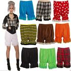 SHORT BLOOMERS KNICKERBOCKERS 80'S FANCY DRESS GOTH ALTERNATIVE
