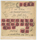KIEL GERMANY to NEW YORK MOUNTED OPENED COVER with 24 x 250000 MARK STAMPS 1923