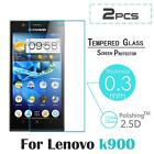 """2x Real Premium Tempered Glass Film Screen Protector Guard For 5.5"""" Lenovo K900"""