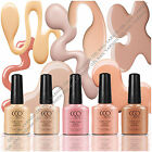 NEW CCO NUDE RANGE UV LED NAIL GEL POLISH PROFESSIONAL SOAK OFF COLOURS