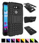 Hybrid Armor ShockProof Protective Hard KickStand Rugged Case Cover For LG G5