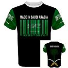 MADE IN SAUDI ARABIA Arabian Coat of arm Country Barcode Flag Sports T-SHIRT FZ7