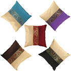 "16"" Indian Cushion Cover Pillow Cases Patchwork Sari Floral Ethnic Throw Decor"