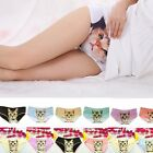 Sexy Cat Women Seamless Cotton Panties Briefs Knickers Underwear Lingerie Hot MD