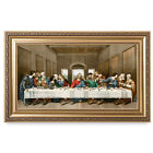 DecorArts-The Last Supper, Reproductions.Giclee Print&  Museum Quality Framed