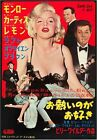 Vintage Japanese Marilyn Monroe Some Like It Hot Movie Poster A3 Print