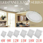 Round/Square Dimmable LED Cree Recessed Ceiling Panel Down Light Bulb Warranty!