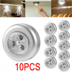 3-LED Wall Cabinet Lights Night Battery Powered Stick Tap Touch Lamp Silver-US