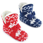 Girl's Rabbit Knitted Sherpa Fleece Lined Bootie Slippers