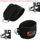 Weight Lifting Ankle D-Ring Pulley Cable Attachment Gym Leg Strap