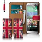 PU Leather Design Book Wallet Case Cover For HTC Phones + Screen Protector