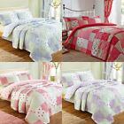 Dreams 'N' Drapes Patchwork Duvet Cover Set