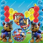 Super Combo PAW PATROL Mylar Foil Birthday Balloon Party Favors Supplies lot US