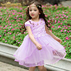 3-9 years lovely summer Kids' Girls Lace princess Dress yarn skirt