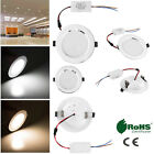 3W-18W Dimmable LED Recessed Ceiling Flat Panel Down Light Ultra Slim Bulb Lamps