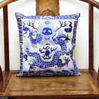 Chinese Home Decorative Silk Embroidery Dragon Square Pillow Case Cushion Cover