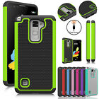 For LG Stylo 2 LTE L82VL /L81AL Hybrid Shockproof Rugged Rubber Phone Case Cover
