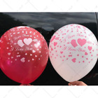 I LOVE YOU BALLOONS HELIUM & AIR LATEX BALOONS Quality Party Birthday Wedding