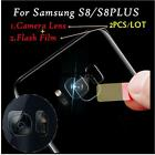 Back Rear Camera Lens Tempered Glass Screen Protector For Samsung Galaxy S8 Plus