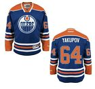 NAIL YAKUPOV Edmonton Oilers Home Reebok Premier Officially Licensed NHL Jersey