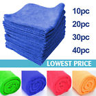 40x40cm Microfibre Cleaning Cloth Towel Car Valeting Polishing HEAVY DUTY 300gsm