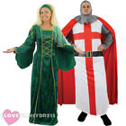 COUPLES MEDIEVAL QUEEN AND KNIGHT COSTUME HIS AND HERS HISTORICAL FANCY DRESS