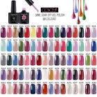 Coscelia Soak Off Gel Polish UV LED Nail Art Top Base Coat Color Varnish 10ML