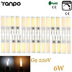 LED Bulb G9 Dimmable 3W 6W COB SMD Silicone Crystal White Light Lamp 110V 220V
