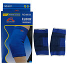 NEW ELBOW SUPPORT INJURY GYM SPORTS EASY PULL ON BRACE BLUE NEOPRENE X 2