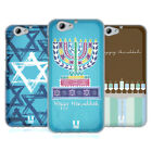 HEAD CASE DESIGNS HANUKKAH SOFT GEL CASE FOR HTC ONE A9s