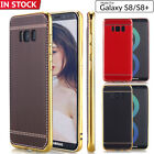Samsung Galaxy S8 Plus Slim Case Shockproof Soft Leather Hybrid Protective Cover