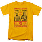 STAR TREK DUEL IN THE DESERT KIRK AND GORN ADULT MENS T-SHIRT