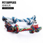 1PCS Dog Ball Pet Puppy Chew Play Fetch Bite SqueakyTraining Toy Supplies Play