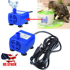 US Pet Water Fountain Pump Replacement Submersible For Dog Cat Drinking Feeding